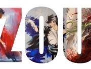 Logo École Zou